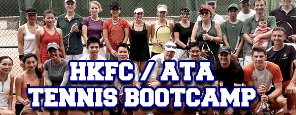 HKFC__ATA_Tennis_Bootcamp